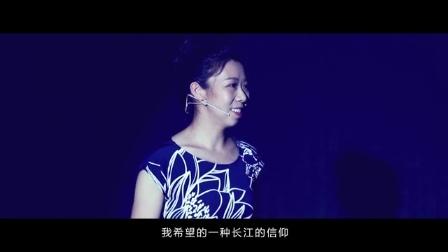 《长江TALK Ⅱ》女生节献礼1 | 朱睿教授:愿长江梦指引我们前行