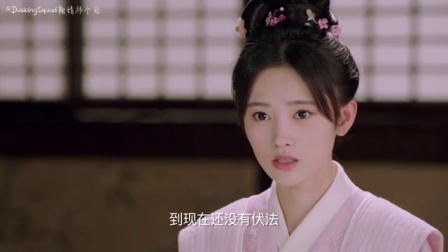 热血长安 第一季 上官紫苏 鞠婧祎cut09