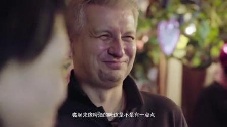 VIKING《游轮带你去旅行》第四集预告片