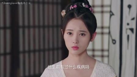 《热血长安 第一季》 上官紫苏 鞠婧祎cut 13