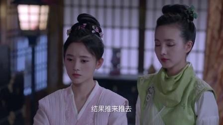 《热血长安》 萨摩多罗 徐海乔cut 14