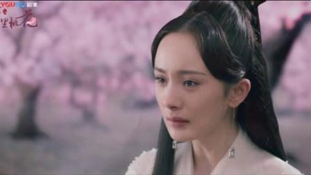 《三生三世十里桃花》插曲《思慕》歌手版MV