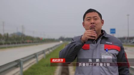 全环节独家探秘!最具期待国民SUV诞生过程(上)