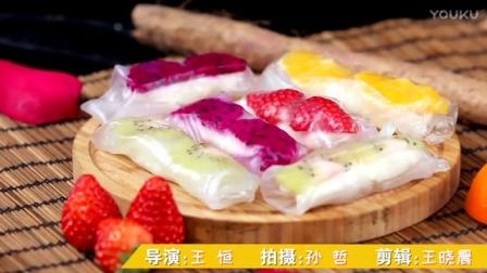 好好吃 第一季 清透爽口的水果大餐 做法简单味道超赞 102