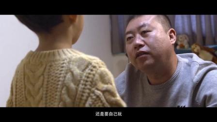 【第27集】今晚,老公带娃,勿扰丨照烧鸡腿