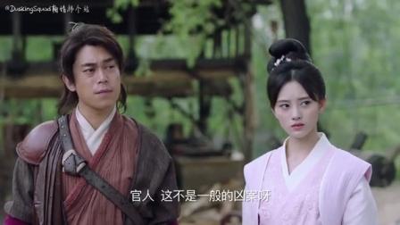 《热血长安 第一季》上官紫苏 鞠婧祎cut 20