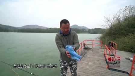 《钩尖江湖》第二期 青鱼攻略(二)