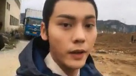 《醉玲珑》陈伟霆杀青直播采访