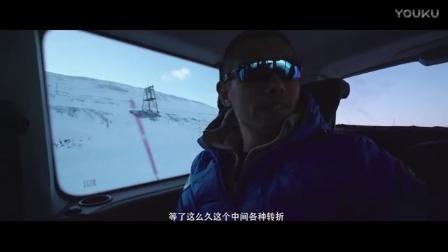 第四集 踏上徒步北极征程 夜宿冰面被惊醒