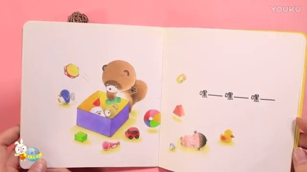小熊绘本故事之过生日--小卡讲故事