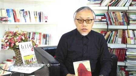 【我的书】毛丹青(下):忠诚式的翻译是对又吉直树最大的尊重