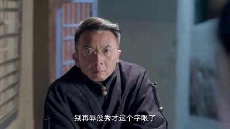 《擒狼》32集预告片