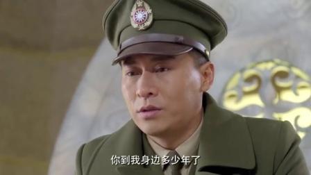 《擒狼》31集预告片