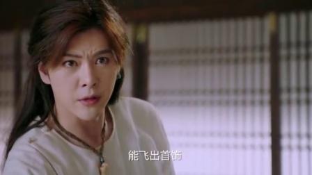 《热血长安 第二季》黄三炮高能怕鬼合辑 胆小话多秒怂不含糊