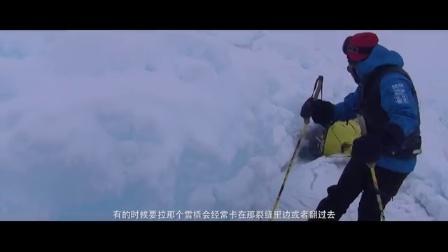 《正北偏北》第五集:征服世界尽头 圆梦在北纬90°
