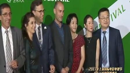 纪录片单元入围作品代表 上海电视节红毯 20170616