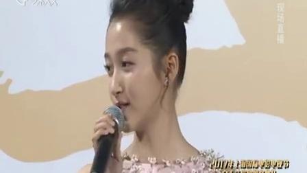 《好先生》 上海电视节红毯 20170616