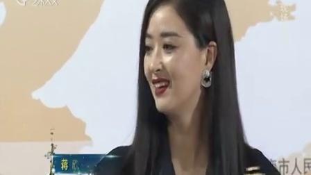 《欢乐颂》 上海电视节红毯 20170616