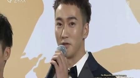 纪录片单元评委 上海电视节红毯 20170616