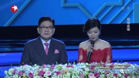 《反叛的童谣》《龙的牙医》分别获得最佳动画剧本奖  最佳动画片奖 上海电视节颁奖典礼 170616