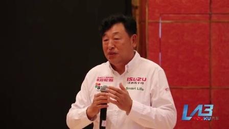 车王卢宁军携手江西五十铃征战环塔越野赛事 48
