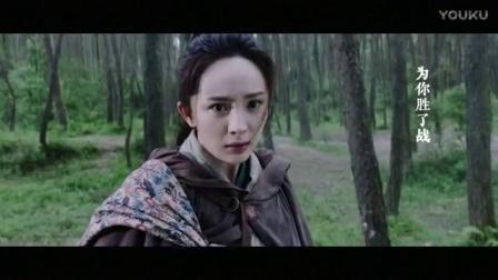 """《绣春刀2:修罗战场》曝MV""""浓情淡如你"""" 配乐大神川井宪次助阵"""