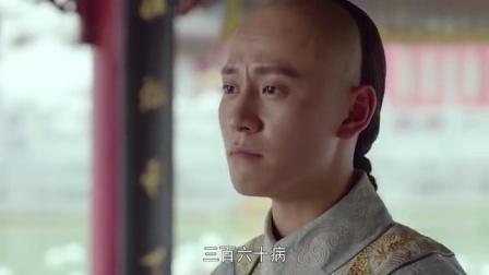 康熙皇帝试探杨紫和茅子俊关系,茅子俊撒谎不眨眼