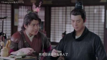 《热血长安 第二季》上官紫苏 鞠婧祎cut 20