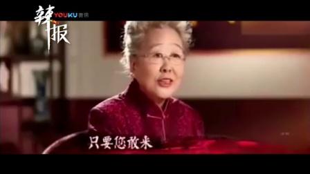"""三年9个身份! 曝光中国最忙碌虚假医药广告""""专家"""""""