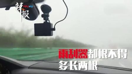 北京暴雨来袭!早高峰雨势凶猛  行人淌水前行