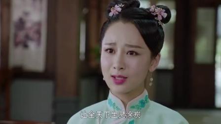 杨紫才是最大的奸细,已经倒戈康熙劝降自己亲爹