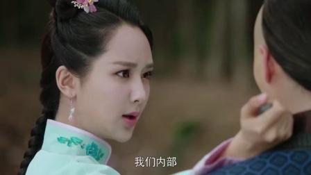 女侦探杨紫揭穿明珠谷奸细真实身份,原来是他