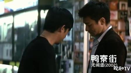 细数: 经典港片里有哪些香港街景? 总有一部香港电影影响了你的人生!
