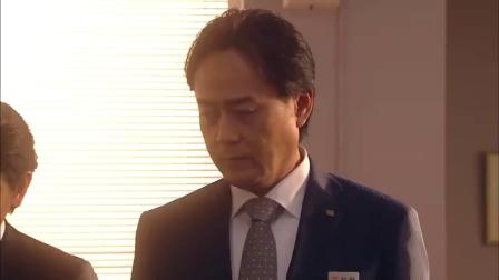 花咲舞不会沉默 花咲设计青田 上当错不悔过