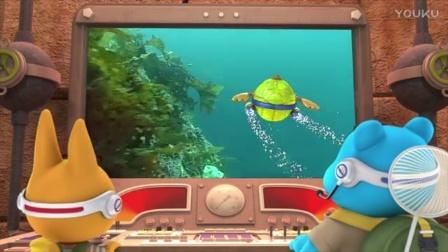 奇奇探险队 第二十四集 大海里最美丽的动物