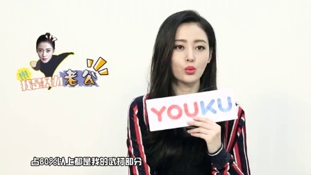 张天爱现场狂飙东北话 自曝从小被骗:跳绳能长高