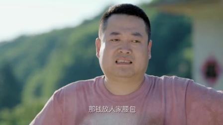 《梦想越走越近》35集预告片