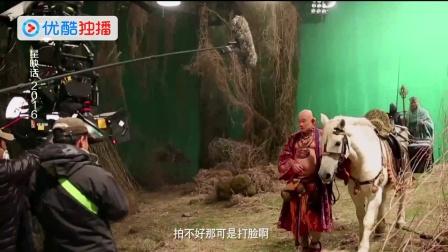 《星映话-《西游记之三打白骨精:谁主沉浮》》  郭富城亲历打戏 冯绍峰带伤上阵