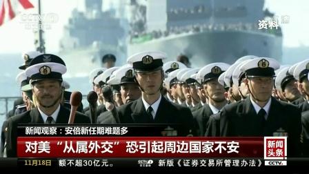 中国新闻 08:00 171118