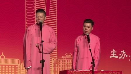 <欢歌笑语>谢金 李鹤东 20171127