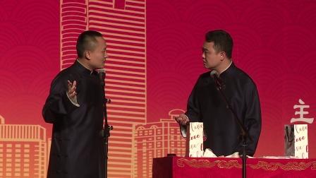 <节日游戏>刘鹤春 关鹤柏 20171127
