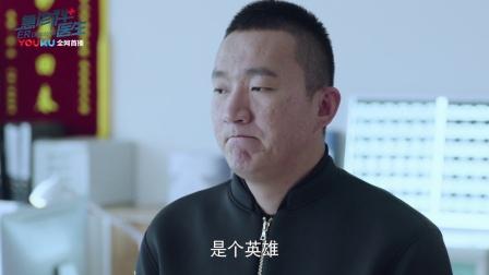 《急诊科医生》【王珞丹CUT】43 江晓琪医闹和解 家属知道真相专程道歉