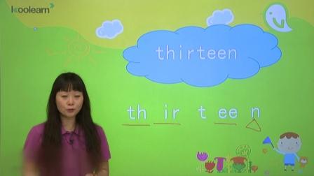 新东方小学四年级英语 核心词汇 123 数量相关 thirteen