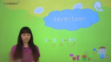 新东方小学四年级英语 核心词汇 127 数量相关 seventeen