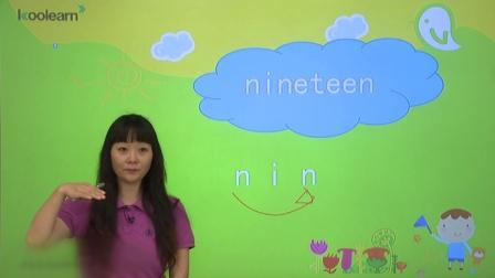 新东方小学四年级英语 核心词汇 129 数量相关 nineteen