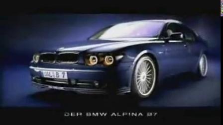优雅王者宝马7系高性能改装版Alpina B7