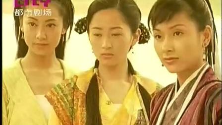 新楚留香传 电视剧《新楚留香》(任贤齐 林心如 张卫健 万绮雯)片尾(大结局)