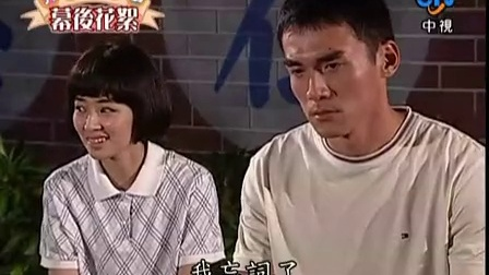 光阴的故事 幕後花絮04
