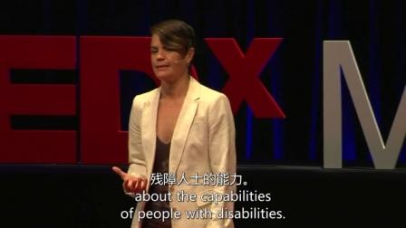 艾莉斯·罗伊:当我们为残障人士作出设计时,我们都会获益