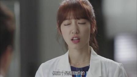doctors 06